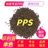 菲利普R4改性PPS高性价比本色40玻纤增强