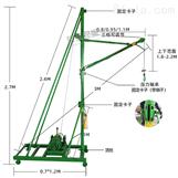 东弘400公斤室内家用移动小吊机