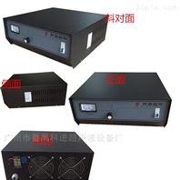 超声波清洗机发生器 主机 电箱 厂家直销