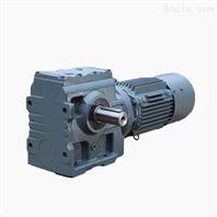 厂家供应S系列斜齿蜗轮蜗杆减速机