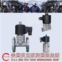 進口液體電磁閥美國技術制造 性價比高
