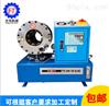 方天32钢丝管压管机 高压液压油管机