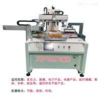 温州市丝印机厂家曲面滚印机丝网印刷机直销