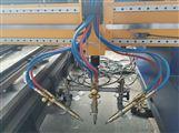 生產優質龍門式數控等離子切割機性能穩定