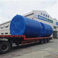 聚羧酸母液pe儲罐 減水劑復配罐