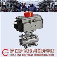 進口氣動螺紋球閥工作穩定可靠,經久耐用