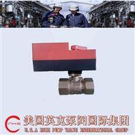 进口电动调节球阀美国价格,美国厂家