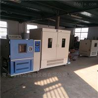 光伏组件专用测试高低温交变湿热试验箱
