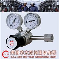 进口氢气钢瓶减压阀英克INKE直销,美国厂家