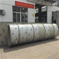 聚丙烯PP塑料风管