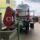 LDPE农膜清洗线,全套薄膜处理清洗生产线
