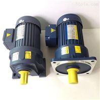 GH32-750-30S 齿轮减速马达0.75KW