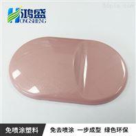 珠光绚闪质感粉色ABS免喷涂材料美学365备用网站