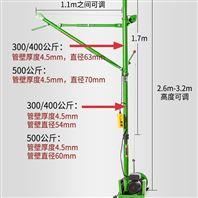 东弘400公斤室内小吊机订做价格