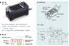 检测颜色的传感器价格CL1-N3S1阿童木