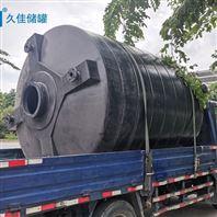 废水pe滚塑罐 管口一体成型 纯水pe蓄水罐