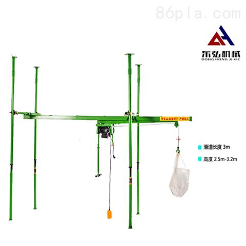 东弘室内家用300公斤吊沙机