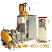 小型试验密炼机,小型橡胶密炼机,橡胶小型密炼机,佛山橡塑密炼机