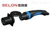 SELON聚赛龙充电枪外壳材料PC、PC/ABS