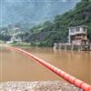 FT40*100水库进水口拦污网浮球河道拦漂排安装