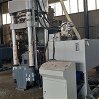 西安自动还原铁压块机Y降成本 稳品质