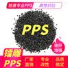 铭基镭雕PPS 黑色 本色 咖啡色耐高温塑料