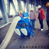 华川桥面防水移动式抛丸机