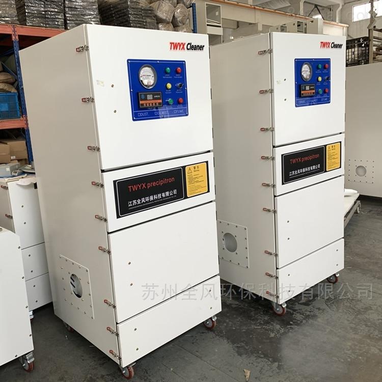 MCJC-2200-6脉冲集尘机