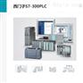 特价V90伺服驱动6SL3210-5FB11-5UF0