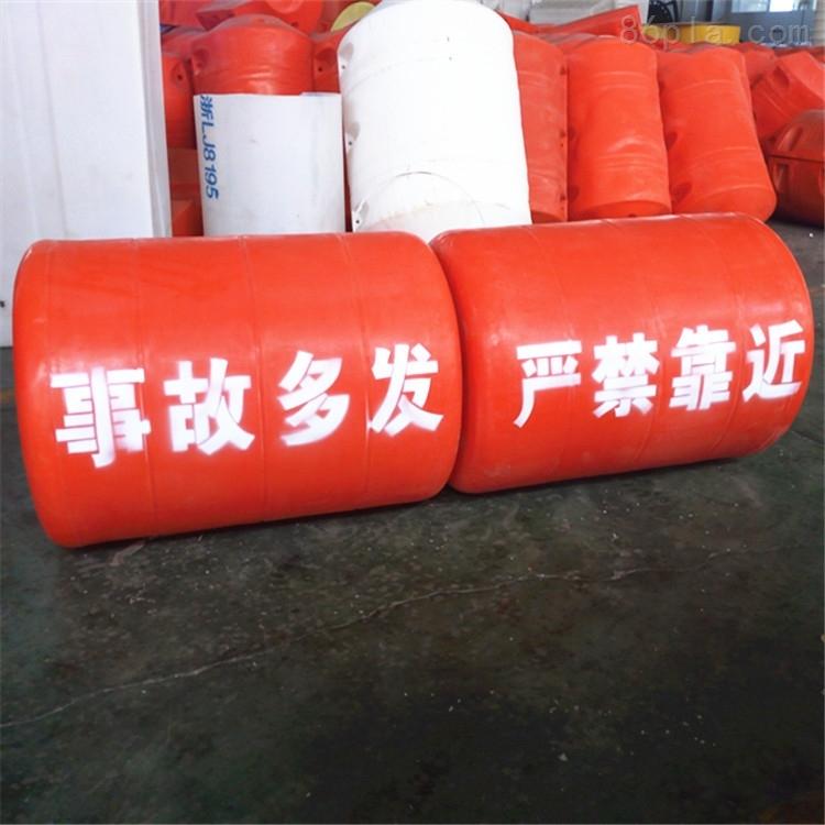一体式水面施工警示浮筒