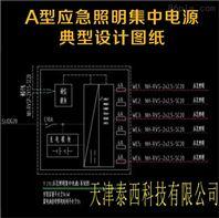 A型应急照明集中电源箱DC36V回路控制模块