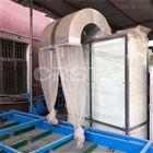 PVC商標紙雜質瓶片分離機