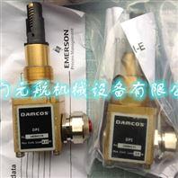 DAMCOS\传感器\供应商