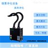 激光打标净化环保除烟除味除尘一体机设备
