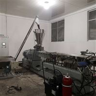 EPDM片材回收造粒机(供应商)