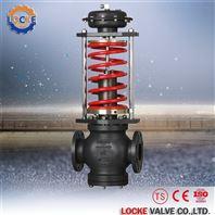进口自力式铸钢调节阀-德国洛克