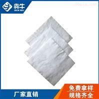 公路养护防渗反滤用300g白色短丝土工布