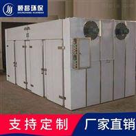 食品烘房-热风循环烘箱-大型工业烘箱设备