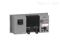 施耐德电气ATV310L变频器—b4
