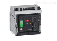 施耐德电气Masterpact MTZ空气断路器—B7