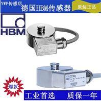 德国HBM扭矩称重传感器C2/50KG