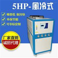 工业风冷式冷水机