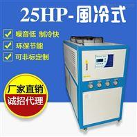 防腐电镀氧化冷水机