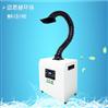激光镭射粉尘除尘净化设备