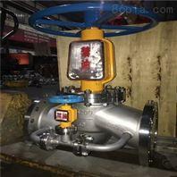 电动氧气截止阀性能选择