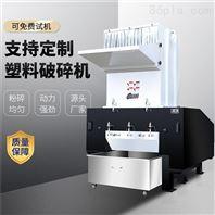 PET管子塑料破碎机 台彰机械 广东清远