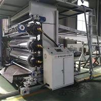 PVC封边条挤出生产线