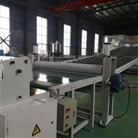 ABS/TPO/EVA/EPDM板材挤出生产线