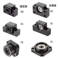 AMDSK丝杆固定座/精密轴承座/BK15/20