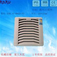 KAKU 通风过滤网 FU9802A P2 外观121mm